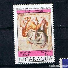 Selos: NICARAGUA NAVIDAD 1974 MIGUEL ANGEL CAPILLA SIXTINA -SELLO USADO. Lote 214920070