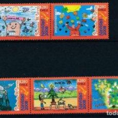 Sellos: CHILE 2008 IVERT 1875/9 *** NAVIDAD - DIBUJOS INFANTILES. Lote 218399215