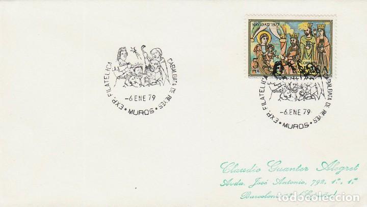 AÑO 1979, CABALGATA DE REYES, MATASELLO DE MUROS (LA CORUÑA) (Sellos - Temáticas - Navidad)