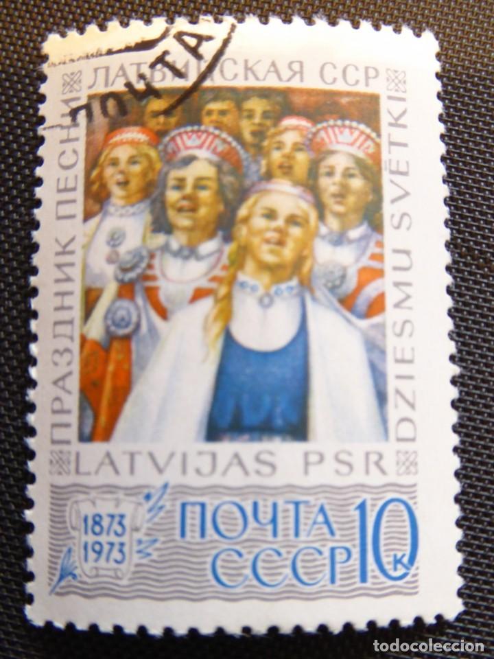 SELLO FOLKLORE LETONIA. FELICITACIÓN NAVIDEÑA. 1973 LETONIA URSS CCCP (Sellos - Temáticas - Navidad)
