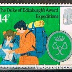 Sellos: GRAN BRETAÑA IVERT Nº 1005, XXV ANIVERSARIO DE LOS PREMIOS DUQUE DE EDIMBURGO, EXCURSIONISTAS, USADO. Lote 222059221