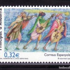 Sellos: ANDORRA ESPAÑOLA 2009 371 NAVIDAD 1V.. Lote 222569240