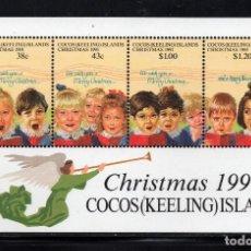 Sellos: COCOS HB 11** - AÑO 1991 - NAVIDAD. Lote 222580582