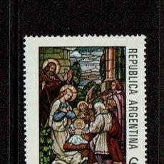 Sellos: ARGENTINA NAVIDAD 1975. Lote 223492486