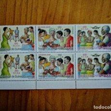 Sellos: GUINEA ECUATORIAL - NAVIDAD 2006 - TIRA CON SEIS SELLOS - EDIFIL 381, 382, 383 Y 384.. Lote 225398802