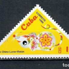 Sellos: 3992-2 CUBA 1996 MLH CHINESE NEW YEAR - YEAR OF THE RAT. Lote 226331100