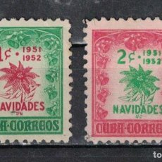 Sellos: 302 CUBA 1951 NG CHRISTMAS GREETINGS. Lote 226334090