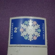 Sellos: SELLOS R. BULGARIA MTDOS/1970/AÑO/NUEVO/COPO/NIEVE/DIBUJO/NATURALEZA/HIELO/. Lote 226647470