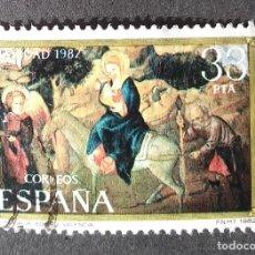 Sellos: 1982 ESPAÑA NAVIDAD HUIDA A EGIPTO. Lote 227056985