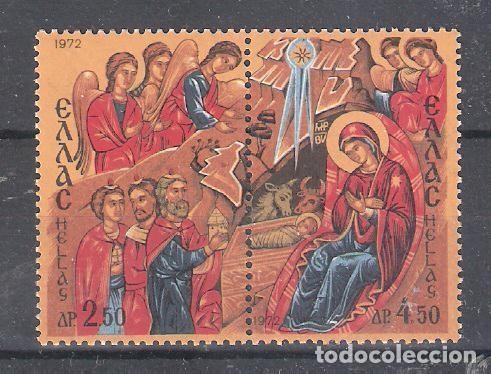 GRECIA Nº 1098/1099** DÍPTICO DE NAVIDAD (Sellos - Temáticas - Navidad)