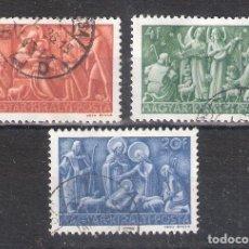 Timbres: HUNGRIA Nº 646/648º NAVIDAD 1943. SERIE COMPLETA. Lote 277704808
