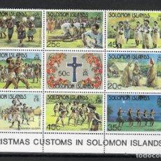 Selos: SALOMON Nº 490 AL 498 (**). Lote 230212500