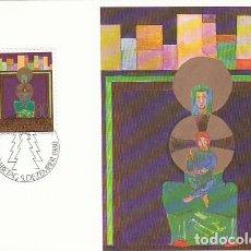 Sellos: LIECHTENSTEIN IVERT 704, NAVIDAD 1980 (LA EPIFANIA), TARJETA MAXIMA DE 9-12-1980. Lote 230564300