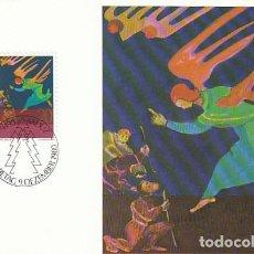 Sellos: LIECHTENSTEIN IVERT 702, NAVIDAD 1980 (EL ANGEL ANUNCIANDO LA NUEVA A LOS PASTORES, ), TARJETA 9.12. Lote 230564665
