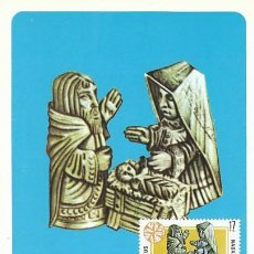 Sellos: ANDORRA EDIFIL Nº 183, NAVIDAD 1984, FIGURAS DEL BELEN, TARJETA MAIMA DE 6-12-1984. Lote 230566180