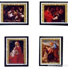 Sellos: CHAD - TCHAD 1975 NOEL NAVIDAD AEREO 165/168 - NUEVOS SIN MATASELLAR - PINTURAS MURILLO, RAFAEL, ETC. Lote 230992880