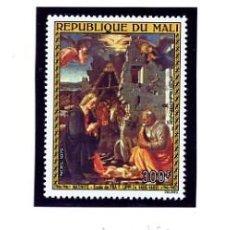 Sellos: MALI - NOEL NAVIDAD 1975 AEREO - NUEVOS SIN MATASELLAR - PINTURAS DE VELAZQUEZ, ETC - SERIE COMPLETA. Lote 230994205