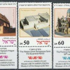 Timbres: ISRAEL 1987 IVERT 1013/5 *** AÑO NUEVO - MONUMENTOS - SINAGOGAS DE FLORENCIA, PRAGA Y SIRIA. Lote 231181285