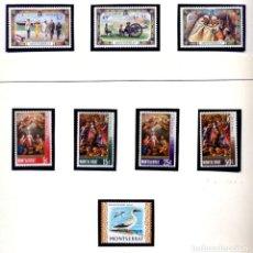Sellos: MONTSERRAT - NAVIDAD 1968 + SILVER JUBILEE 1977 + AVE - NUEVOS. Lote 231448415