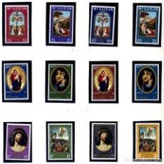Sellos: SANTA LUCIA - PASCUA 1968 + NAVIDAD 1968 + PASCUA 1969 - SERIES NUEVAS - PINTURAS MURILLO,FOTOS AD.. Lote 231995460