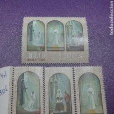 Sellos: SELLOS MALTA NUEVOS/1979/NAVIDAD/RELIGION/CREENCIAS/ANUNCIACION/ESCENAS/BIBLIA/ARTE/CUADROS/TRIPTICO. Lote 233879310