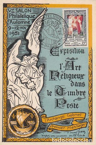 FRANCIA IVERT 904, SAN NICOLAS, TARJETA DE 23-6-1951 (Sellos - Temáticas - Navidad)