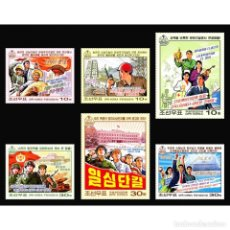 Sellos: DP4923A-F KOREA 2014 MNH NEW YEAR'S ADDRESS. Lote 235486335