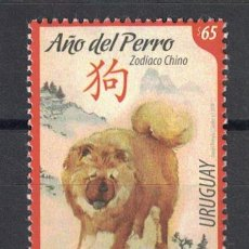 Sellos: UY3579 URUGUAY 2018 MNH CHINESE ZODIAC YEAR OF THE DOG. Lote 236771435