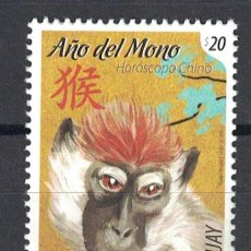 Sellos: UY3469 URUGUAY 2016 MNH CHINESE HOROSCOPE YEAR OF THE MONKEY. Lote 236772100