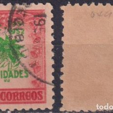 Sellos: 302-3 CUBA 1951 U CHRISTMAS GREETINGS. Lote 238902010