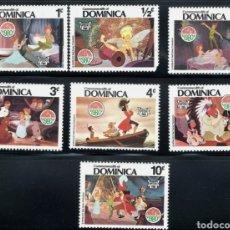 Timbres: DOMINICA 1980 NAVIDAD DISNEY - NUEVOS MNH. Lote 240202685