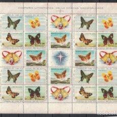 Sellos: CUBA 1961 CHRISTMAS MNH - CHRISTMAS. Lote 241498300
