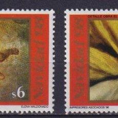 Sellos: URUGUAY 1998 CHRISTMAS MNH - CHRISTMAS. Lote 241513010