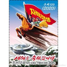 Sellos: 🚩 KOREA 2020 JUCHE NEW YEAR 109 - NO PERFORATION MNH - NEW YEAR, IMPERFORATES. Lote 243280675