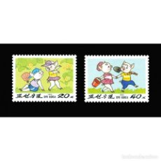 Sellos: 🚩 KOREA 1995 NEW YEAR STAMPS MNH - NEW YEAR. Lote 243285625