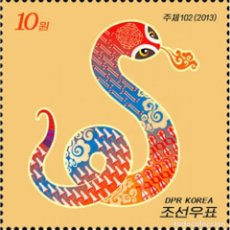 Sellos: 🚩 KOREA 2013 YEAR OF THE SNAKE MNH - NEW YEAR. Lote 243286505