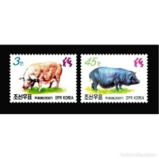 Sellos: 🚩 KOREA 2007 NEW YEAR STAMPS - YEAR OF THE PIG MNH - NEW YEAR, PIGS. Lote 243289265