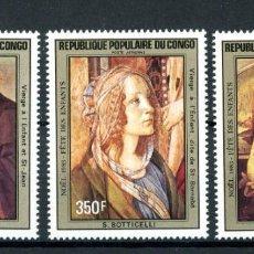 Sellos: CONGO 1983 AÉREO IVERT 312/4 *** NAVIDAD - ARTE - PINTURA RELIGIOSA. Lote 243433305