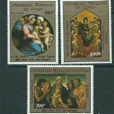 Sellos: CONGO 1984 AÉREO IVERT 329/31 *** NAVIDAD - ARTE - PINTURA RELIGIOSA. Lote 243433815