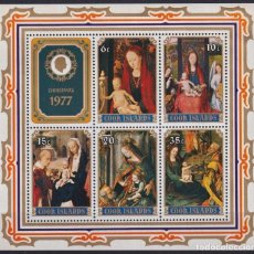 Sellos: F-EX22515 COOK IS MNH 1977 CHRISTMAS NAVIDAD. ART RELIGION REANISSANCE.. Lote 244621580