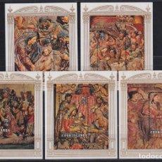 Sellos: F-EX22514 COOK IS MNH 1977 CHRISTMAS NAVIDAD. ART RELIGION RENAISSANCE ALTARPIECE.. Lote 244621590
