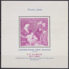 Sellos: F-EX22505 CONGO MNH 1969 CHRISTMAS NAVIDAD. ART RELIGION RUBENS. Lote 244621650
