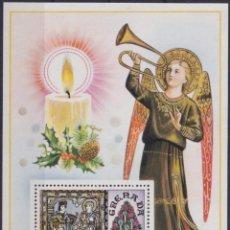 Sellos: F-EX22700 GRENADA MNH 1977 CHRISTMAS NAVIDADES RELIGION ART CEILLING PANEL.. Lote 244621655
