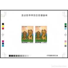 Sellos: 🚩 KOREA 1994 JUCHE NEW YEAR STAMPS MNH - NEW YEAR, DOGS. Lote 244889065