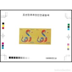Sellos: 🚩 KOREA 2013 CHINESE NEW YEAR 2013 - YEAR OF THE SNAKE MNH - NEW YEAR, SNAKES. Lote 244890520