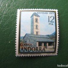 Sellos: ANDORRA, 1977,NAVIDAD, EDIFIL 111. Lote 244896465