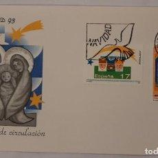 Sellos: MATASELLOS PRIMER DÍA. ESPAÑA 1993. NAVIDAD. Lote 246174520