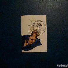 Timbres: LIQUIDACION-ALEMANIA FEDERAL-1978-BLOQUE EN USADO/º/. Lote 254772395