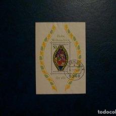 Timbres: LIQUIDACION-ALEMANIA FEDERAL-1976-BLOQUE EN USADO/º/. Lote 254774605