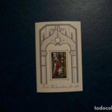 Timbres: LIQUIDACION-ALEMANIA FEDERAL-1977-BLOQUE EN NUEVO(*MNH). Lote 254775950